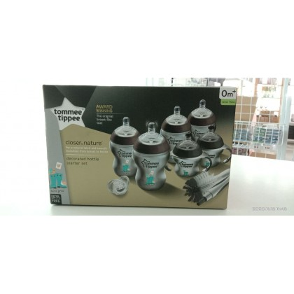TOMMEE TIPPEE CLOSER TO NATURE DECORATED BOTTLE STARTER SET – BLACK BOOT