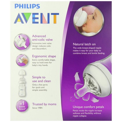 Philips AVENT Natural 260ml (9oz) Special Edition (Blue)
