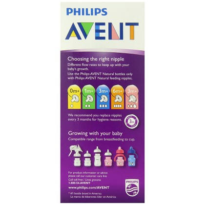 Philips AVENT Natural 260ml (9oz) Special Edition (Pink)