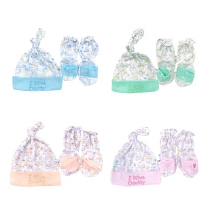 Beeson Newborn Baby Mitten 3in1 Combo Gift Set Cotton Infant ( Mitten+Booties+ Hat) C-10558