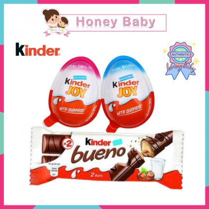 Kinder Bueno 2 Bars 43g / Kinder Joy For Girls 20g / Kinder Joy For Boy 20g