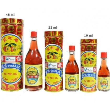 Minyak Yuyi Cap Limau 48ml/22ml/10ml